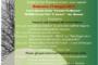 AVVISI DI SELEZIONE PROGETTO PON Codice: 10.2.5A-FSEPON-CL-2018-98 Titolo: