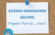 """AVVISO SELEZIONE ALUNNI -PON """"10.1.1A-FSEPON-CL-2021-163"""" – Titolo """"Fuori di ... classe"""""""